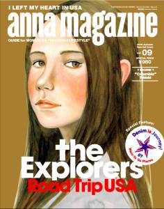anna_9_cover